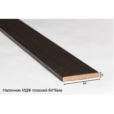 Наличник   Экошпон  64*6мм плоский (стоевая)